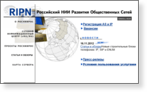Rosniiros Russian Institute For Public Networks…