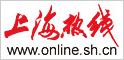 Chinanet Shanghai Province Network