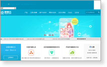 Aliyun Computing Co. Ltd - Site Screenshot