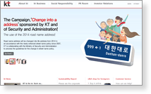 Korea Telecom - Site Screenshot